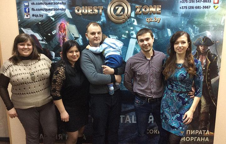 Семейное дело Quest Zone