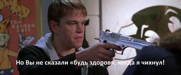 Персонаж Локи из фильма Догма