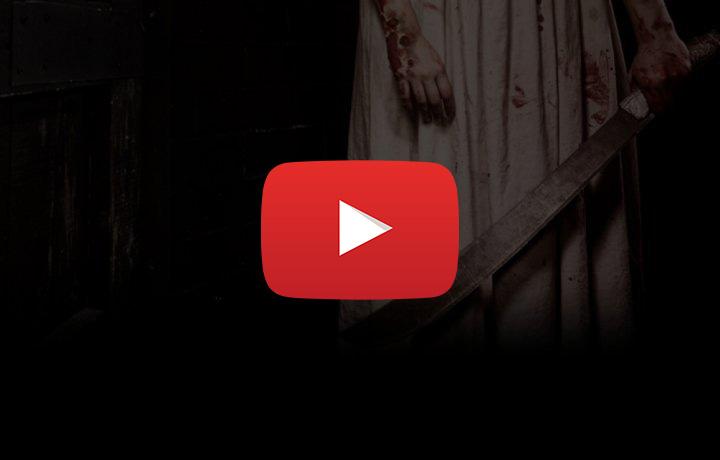 видео Логово