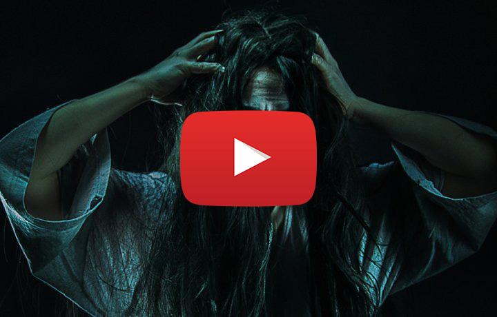 видео Звонок