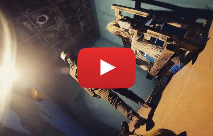 видео Объект