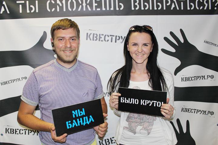 Интервью с «Минск.Квеструм.РФ»
