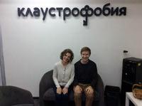 Интервью с Клаустрофобией в Минске