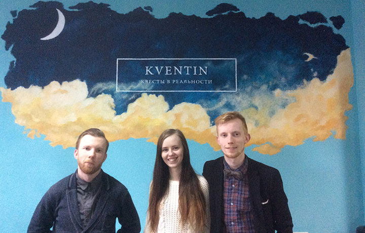 Интервью Kventin