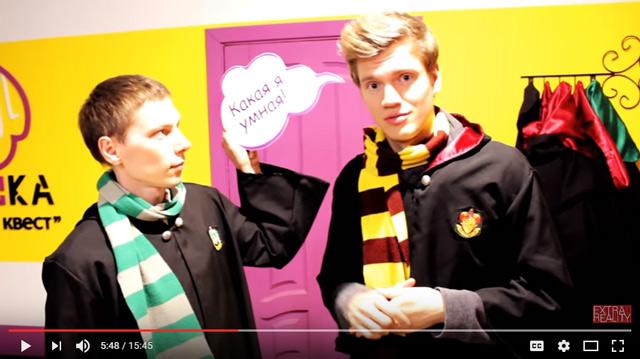 Обзор брестского квеста о Гарри Поттере